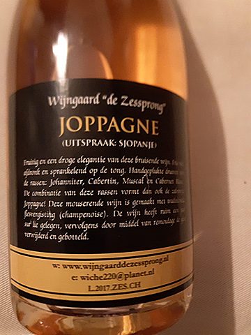Joppagne wijn 2017 achterkant etiket